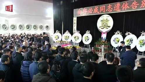 福建南平42岁医生因病离世 捐赠遗体给学生学解剖
