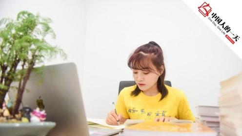 她22岁下工地捣水泥,如今变身网课主播月入百万