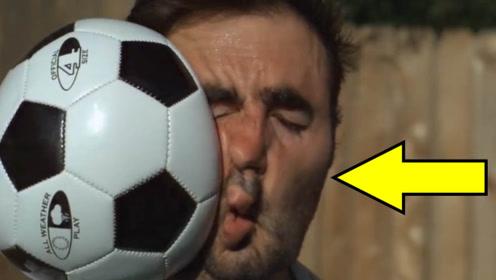 足球砸在脸上有多疼呢?小哥亲自体验,表情出卖一切!