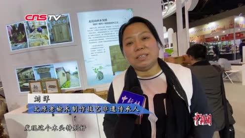 木艺匠人延习鲁班技艺制益智玩具远销海外