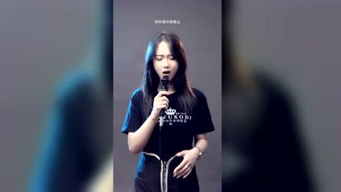 美女一首《过客》,歌词太优美了,唱出了多少人的心声