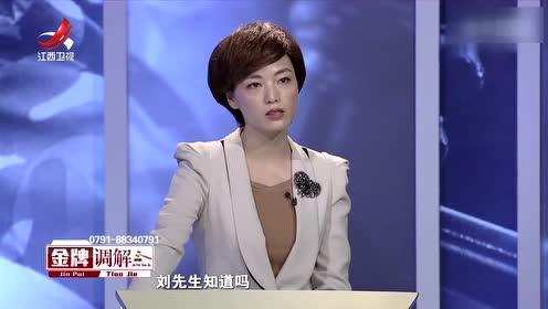 刘女士透露:父母生病 弟弟未尽责任