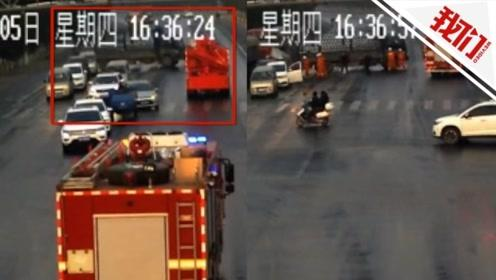 最快出警!消防员出警归来突遇车祸 30秒到达现场3分钟完成救援