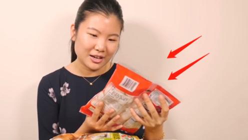 为何速冻饺子这么便宜?吃多了不健康吗?今天终于明白了