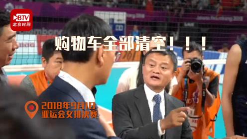 又可以清空购物车了?杭州亚运会与阿里签约 网友:比赛前先加满购物车
