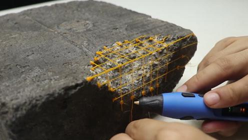 3D打印笔有多神奇?老外用它修补石头,成品好想拿来收藏!