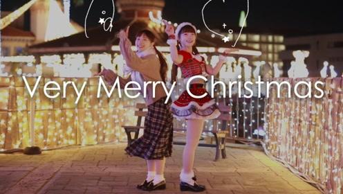 Very Merry Chrismas,一键换装你可还喜欢?