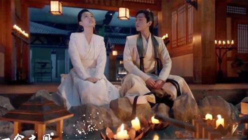 庆余年:范闲和林婉儿终于结婚,两人疯狂秀恩爱,林婉儿乐开花