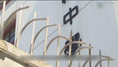 香港中学校园再现爆炸品 暴力进入学校情况令人忧心