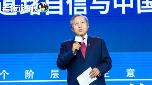 吴晓求:中国法治完善,哪怕女性夜晚走在马路上都不会恐惧