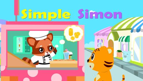 贝乐虎英文儿歌 15 Simple Simon