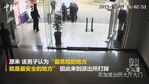 一男子参与赌博逃跑到派出所门口打探消息被抓获