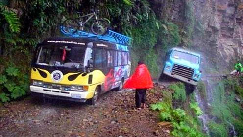 世界第一死亡公路,每年300人丧生于悬崖,老司机都不敢开!