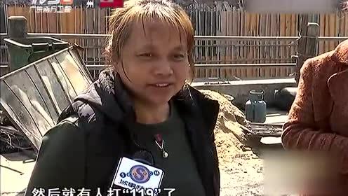 特搜关注:杏坛民居突发大火