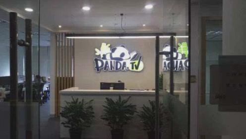 熊猫直播80后员工爆被裁后的生活:互联网无立足之地,新工作让人心疼