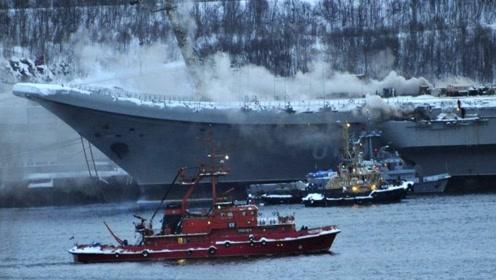 俄罗斯唯一现役航母突发火灾已致10伤现场曝光:甲板冒出滚滚黑烟