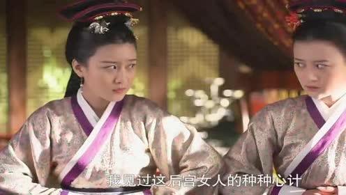 嬴荡想要娶魏颐为妻,还和芈姝大吵大闹,把芈姝气得头痛欲裂