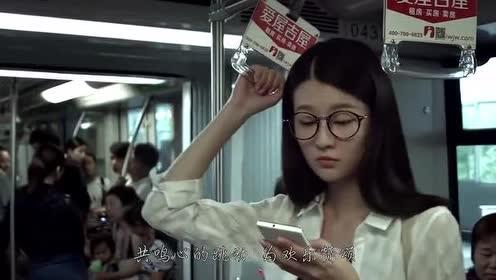 欢乐颂:和心爱的人在一起!尽管是坐地铁!小蚯蚓也十分开心!