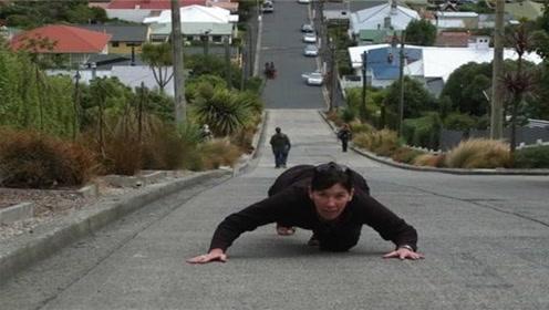 """世界上最陡峭的街道,居民每天都要""""爬""""回家,曾获世界纪录"""