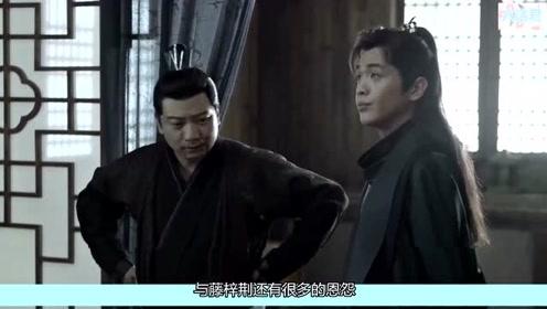 庆余年:三大跟班的最终结局,王启年圆满,最惨的却是他!