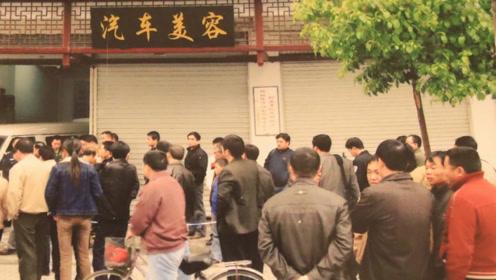 10年追凶未果!福州少年身中53刀遭焚尸,尸体存殡仪馆10年未安葬