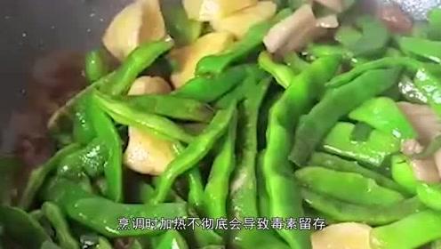 东北人吃了几十年的油豆,在昆明毒倒15人,网友:不会吃就别吃