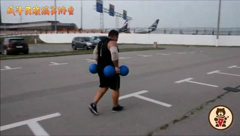 就像拎一只小鸡!俄罗斯小伙拎起312斤的重量,居然走了22米远