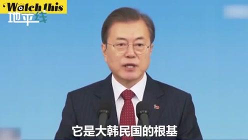 每日全球政要:英首相胜选演讲 韩国临时政府成立百年文在寅发表讲话