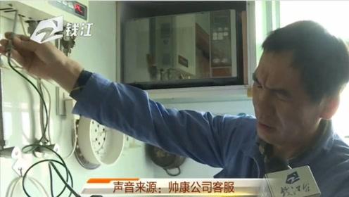 修了热水器燃气却泄漏   网上查的400热线不靠谱