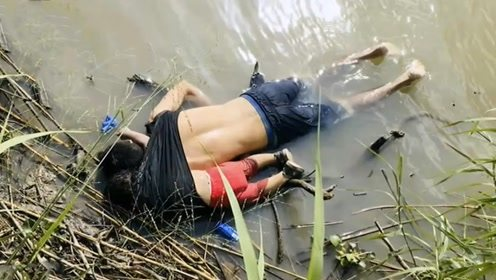 """美国移民安置中心被曝关押10万儿童 让他们""""喝卫生间的水"""""""