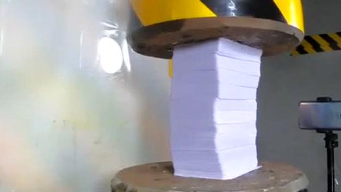 300吨的压力机,能把1000张扑克压成一盒吗?场面看着就解压