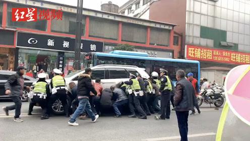老大爷被卷车轮下 广汉警民合力抬车施救