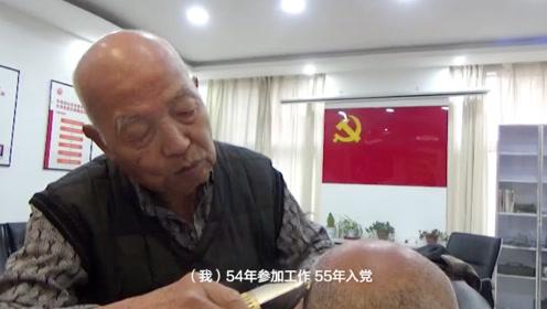 92岁老人义务为他人理发30年,超五六千人次
