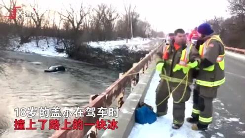 """男子驾车掉入冰冷河水中 大喊""""siri""""救回一命"""