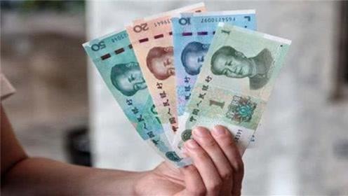 新版人民币已发行,还不会辨别真假?上面滴一滴,假钞立马现原形