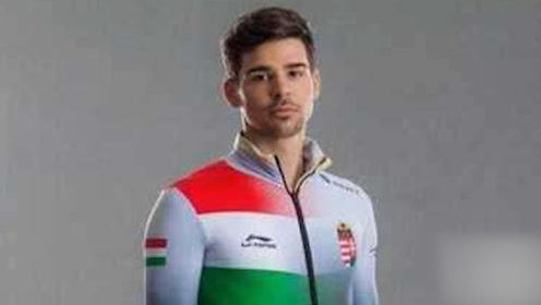 匈牙利辱华运动员道歉!匈牙利滑冰协会对其禁赛处理并遣送回国