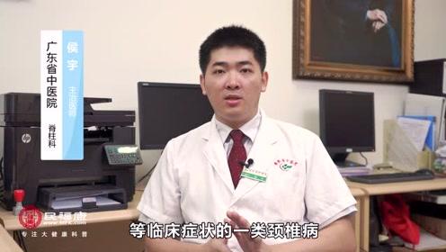 椎动脉型颈椎病是怎么回事?