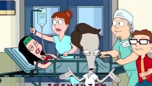 女孩意外流产,男友竟让她为死去的孩子偿命,简直太人渣了!