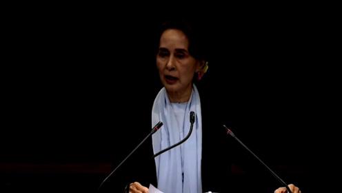 昂山素季亲自抗辩:种族灭绝指控带误导性,国际法院不应审理此案