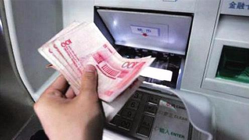 """银行为什么总让客户去ATM机取钱?有什么""""猫腻""""?看完恍然大悟"""