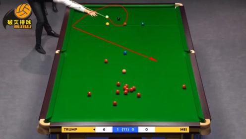 """这是什么杆法?特鲁姆普像施了巫术一般,白球""""绕圈""""黑球旋回中袋叫红球"""