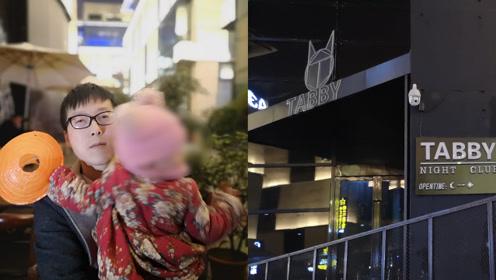 酒吧倒闭拖欠280余名员工工资近300万:孩子奶粉都吃不起