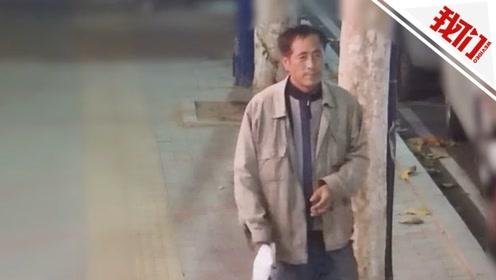 蚌埠一男子致3死3伤后逃亡超一个月 警方将赏金从10万升至20万