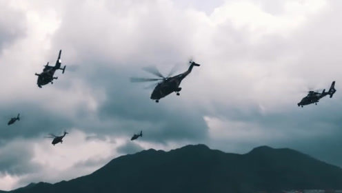 大开眼界!驻香港部队武装直升机特技飞行 来感受真正的酷炫!