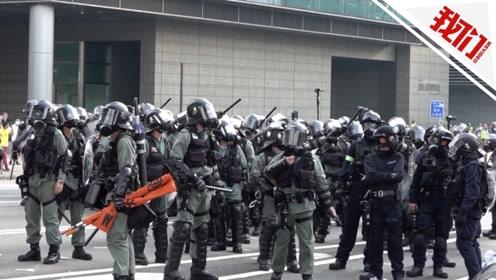 被曝光隐私的香港警察:前线警员压力巨大 执勤中依旧保持克制