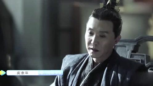 《庆余年》陈萍萍猜中庆帝的想法,但猜不到结果!