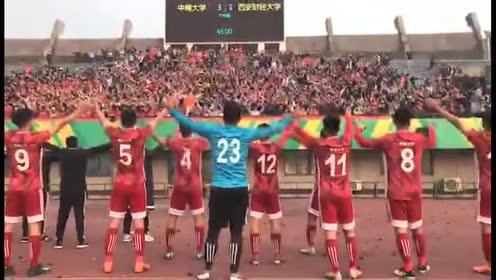 氛围不逊中超!大学生球队赢球后与数千球迷互动,场面震撼