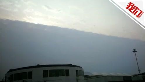"""北京上空现""""阴阳天""""奇观:一边晴空万里 一边乌云密布"""