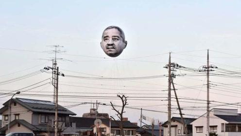 """日本天空出现""""神秘人脸"""",连续一星期盯着路人,这是怎么回事?"""