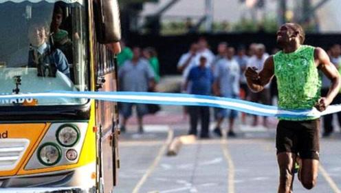 """""""闪电侠""""博尔特与公交车比直线加速,还是飞人的涡轮增压快"""